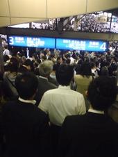 Taifuu_eki