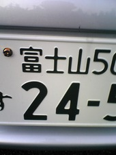 091216_164101