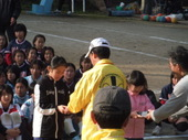 2010_12120048