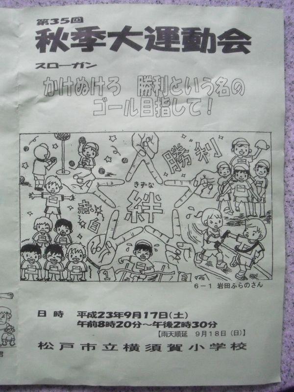 2011_09170041
