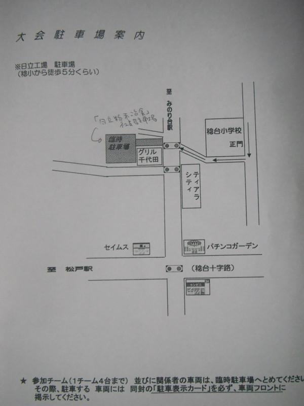 2012_10200007